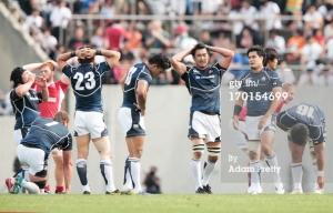 Japanese_rugby_ team